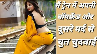 Main Train Mein Chut Chudvai Hindi Audio Sexy Story Video